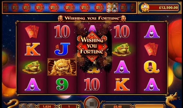 Wishing you fortune slot screenshot